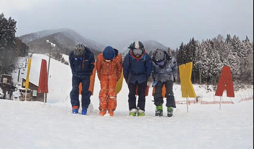 スキー ブログ お礼